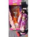 barbie JAPANESE Japon DOLLS WORLD poupée du monde 1995 Mattel 14163 poupee OCCASION